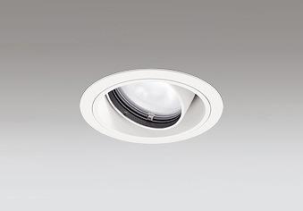 XD403521H オーデリック ユニバーサルダウンライト LED(温白色)