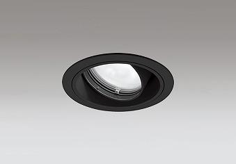 XD403536H オーデリック ユニバーサルダウンライト LED(白色)