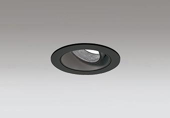 XD603118HC オーデリック ユニバーサルダウンライト LED(温白色)