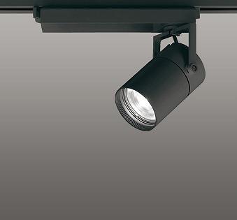 XS511104 オーデリック レール用スポットライト LED(温白色)