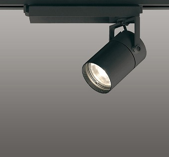 XS511118 オーデリック レール用スポットライト LED(電球色)