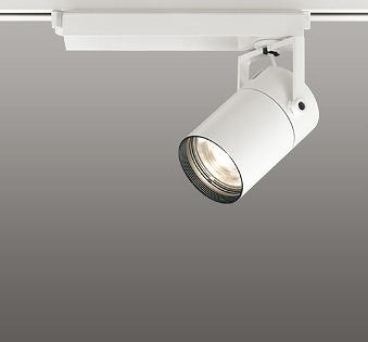 人気を誇る XS511123 オーデリック オーデリック LED(電球色) レール用スポットライト XS511123 LED(電球色), おやすみeマート:e8100dcf --- canoncity.azurewebsites.net