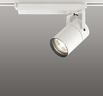 XS511129 オーデリック レール用スポットライト LED(電球色)