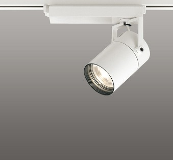 XS512105 オーデリック レール用スポットライト LED(電球色)