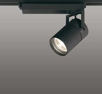 XS512108HBC オーデリック レール用スポットライト LED(電球色)