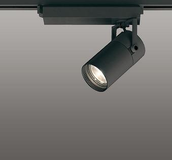 XS513106C オーデリック レール用スポットライト LED(電球色)