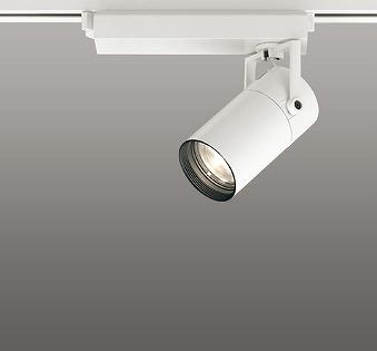 XS513137 オーデリック レール用スポットライト LED(電球色)