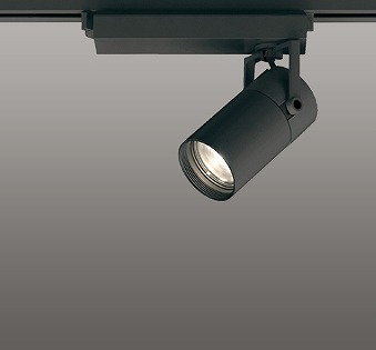 XS513138H オーデリック レール用スポットライト LED(電球色)