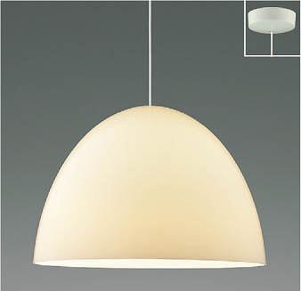 AP46937L コイズミ ペンダント LED(電球色) (AP42301L 代替品)