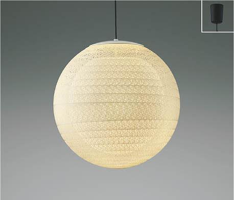 AP47303L コイズミ 和風ペンダント LED(電球色) ~6畳 (AP40552L 類似品)