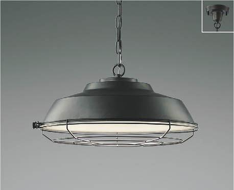 AP47609L コイズミ ペンダント LED(調色) ~12畳