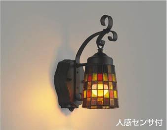 AU47348L コイズミ ポーチライト LED(電球色) センサー付