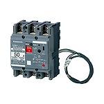 BBW350SZK パナソニック 漏電警報付ブレーカ BBW-50SZ型 3P3E 50A JIS協約形シリーズ