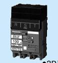 BKW31003KP パナソニック アロー盤専用 漏電ブレーカ BKW-100型(プラグインタイプ) 3P3E 100A 30mA