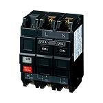 BCSA2201 パナソニック リモコンブレーカ(常時励磁式・b接点内蔵タイプ) CSA-30型 2P2E 20A (AC100V操作)