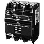 BBR3302 パナソニック リモコンブレーカ(瞬時励磁式) BR-30型 3P3E 30A (AC200V操作) JIS協約形シリーズ
