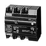 BKR31521 パナソニック リモコン漏電ブレーカ(瞬時励磁式) KR-30型 3P3E 15A 15mA (AC100V操作)