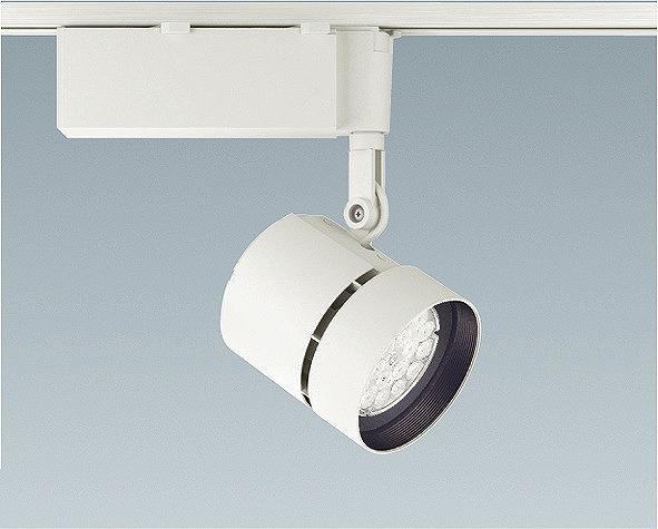ERS3036WA 遠藤照明 レール用スポットライト LED