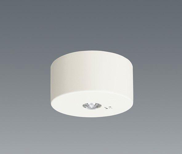 EHM33014W 遠藤照明 非常灯 小型シーリングライト LED