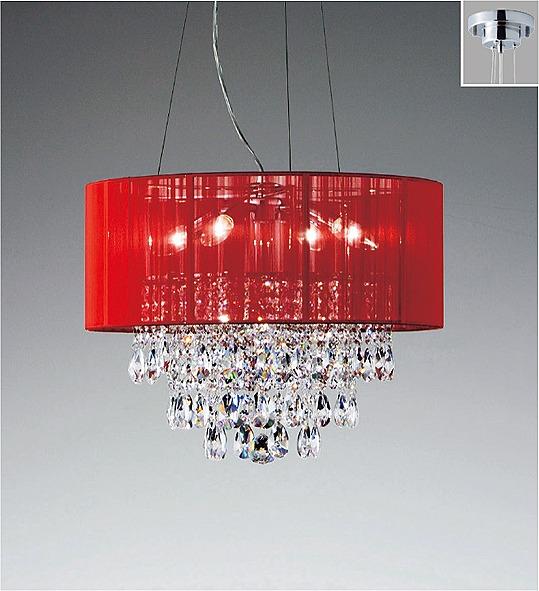 ERP7183RA 遠藤照明 ペンダント LED