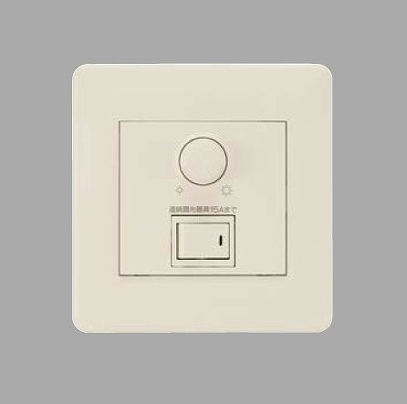 X239WB 遠藤照明 ライトコントローラ PWM信号制御 100V
