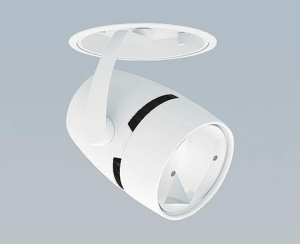 ERD3989WA 遠藤照明 ウォールウォッシャースポットライト LED