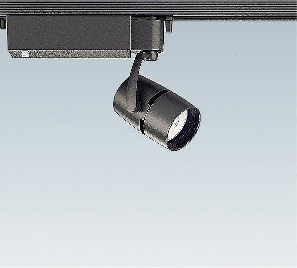 ERS4070BA 遠藤照明 レール用スポットライト 広角 黒 LED