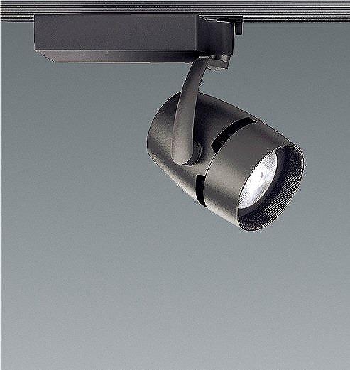 ERS4144BA 遠藤照明 レール用スポットライト 広角 黒 LED