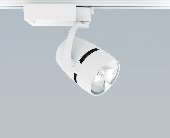 ERS4211WA 遠藤照明 レール用スポットライト LED