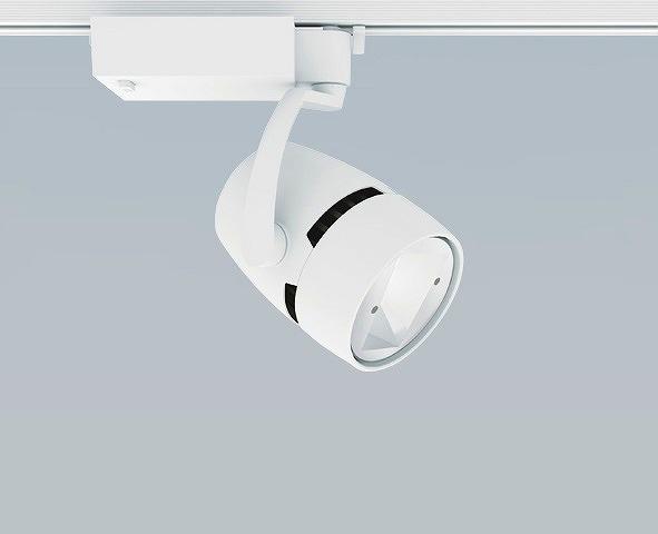ERS4214WA 遠藤照明 レール用スポットライト LED