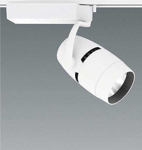 ERS4324WA 遠藤照明 レール用スポットライト LED