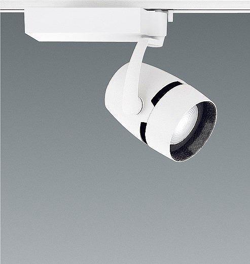 ERS4337WA 遠藤照明 レール用スポットライト LED