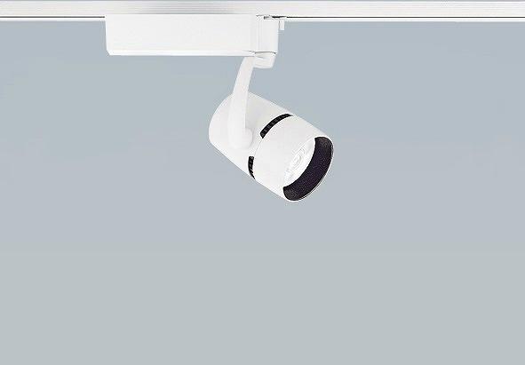 ERS4387WA 遠藤照明 レール用スポットライト LED