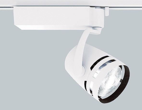 ERS4467WB 遠藤照明 レール用スポットライト 生鮮食品用照明 中角 LED