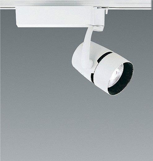 ERS4558WA 遠藤照明 レール用スポットライト 中角 LED
