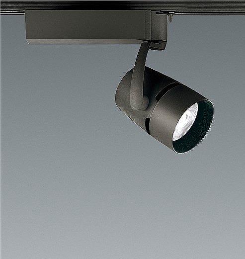 ERS4559BA 遠藤照明 レール用スポットライト 黒 LED
