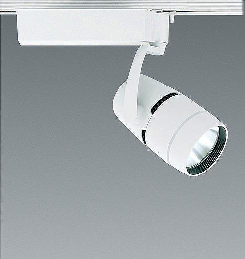ERS4581WA 遠藤照明 レール用スポットライト 狭角 LED