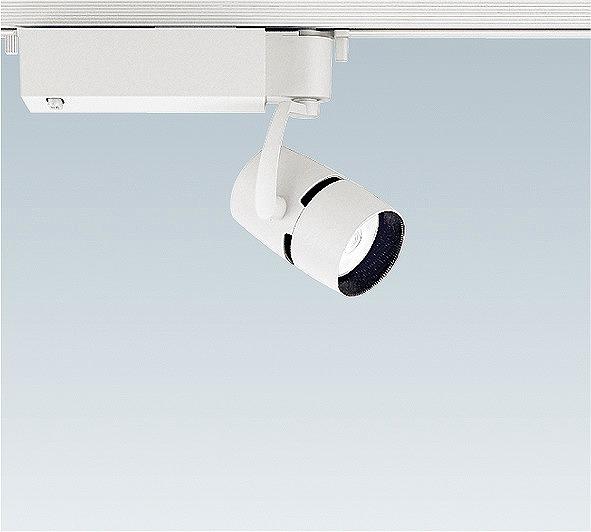 ERS4881WA 遠藤照明 レール用スポットライト LED