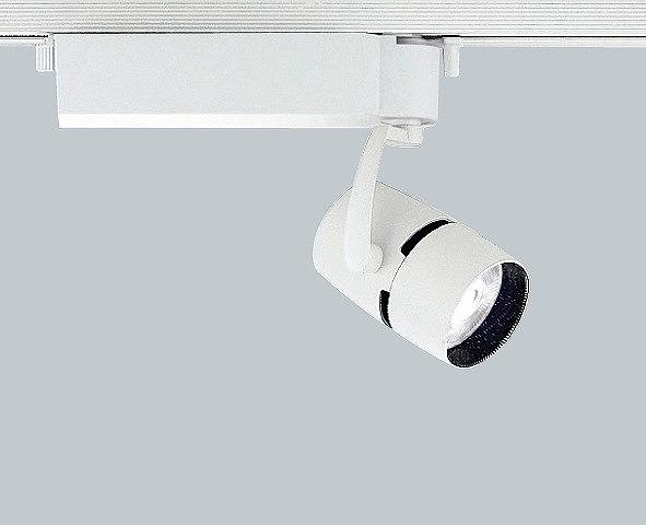 ERS4887WA 遠藤照明 レール用スポットライト LED