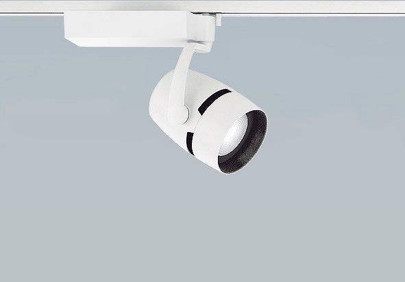 ERS5024WA 遠藤照明 レール用スポットライト LED