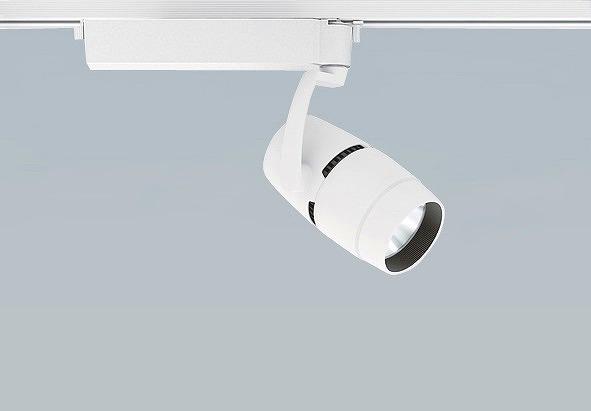 ERS5133WA 遠藤照明 レール用スポットライト 狭角 LED
