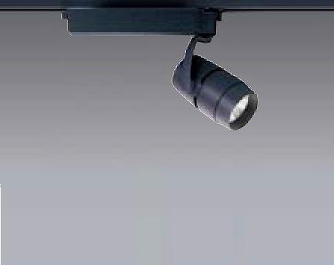 ERS5138BA 遠藤照明 レール用スポットライト 狭角 LED