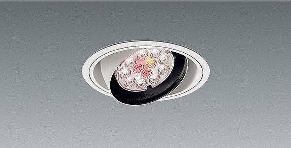 ERD6217W 遠藤照明 ユニバーサルダウンライト 生鮮食品照明 LED
