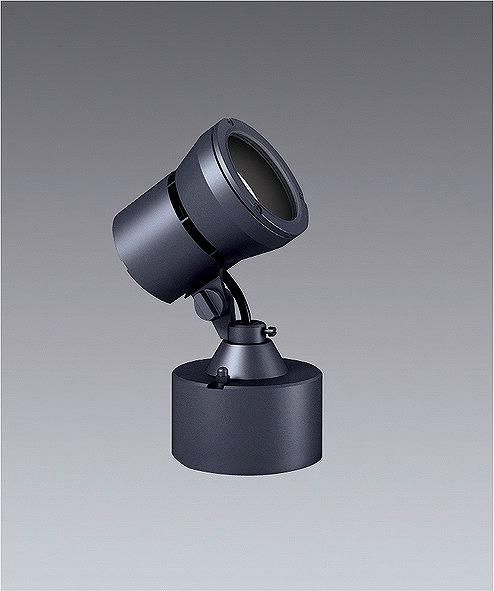ERS3437H 遠藤照明 屋外用スポットライト 狭角 LED