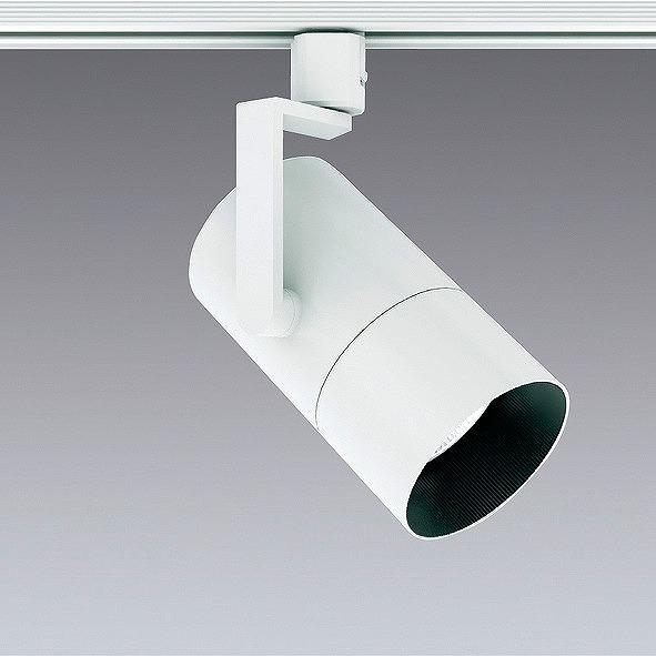 ERS5892W 遠藤照明 レール用スポットライト 中角 LED