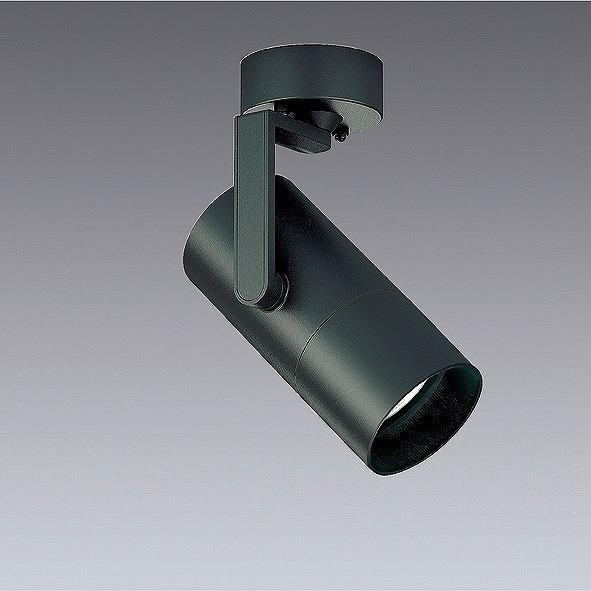 ERS5913B 遠藤照明 スポットライト 広角 黒 LED
