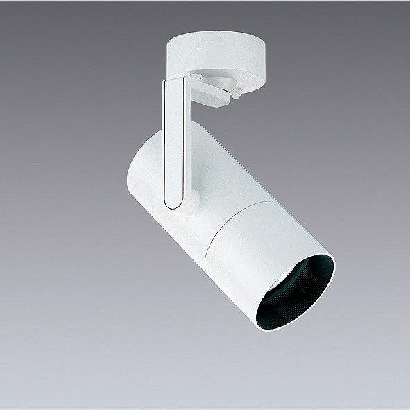 ERS5917W 遠藤照明 スポットライト 広角 LED