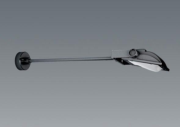 ERS5228H 遠藤照明 看板灯 アームタイプ 屋外用スポットライト LED