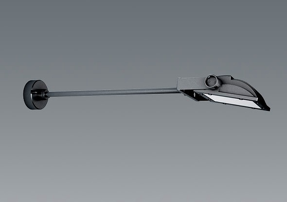 ERS5229H 遠藤照明 看板灯 アームタイプ 屋外用スポットライト LED