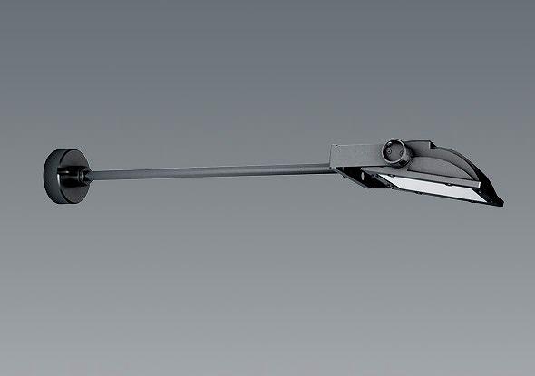 ERS5230H 遠藤照明 看板灯 アームタイプ 屋外用スポットライト LED